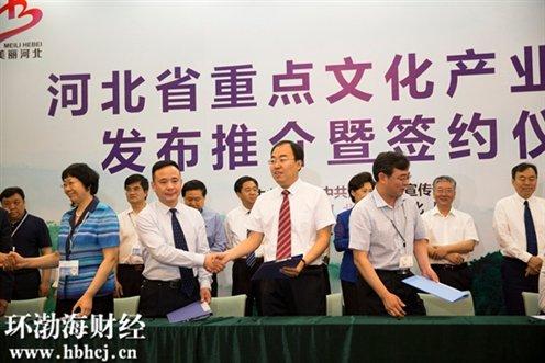 http://www.hbhcj.cn/uploads/allimg/160516/8-1605161H351.jpg